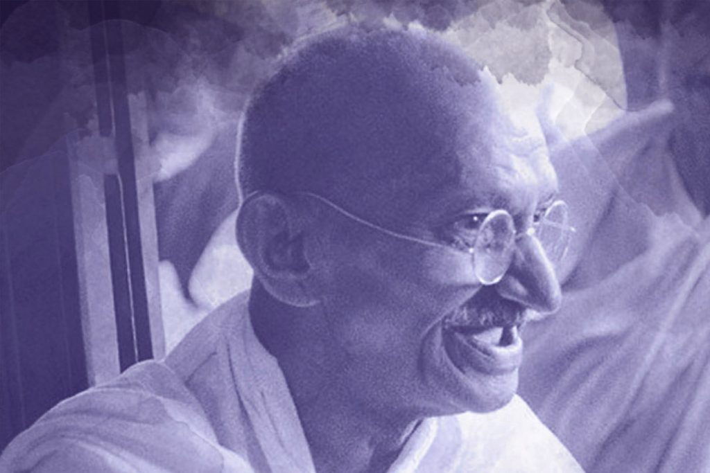 Lead Like Gandhi Product